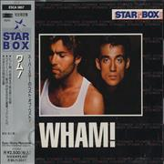 Click here for more info about 'Wham - Star Box Collection'