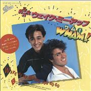 Click here for more info about 'Wham - Wake Me Up Before You Go Go + Laminate'