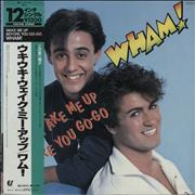 Click here for more info about 'Wham - Wake Me Up Before You Go Go - ex'