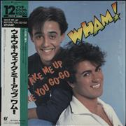 Click here for more info about 'Wham - Wake Me Up Before You Go Go'