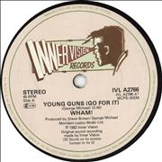 Click here for more info about 'Young Guns (Go For It)'