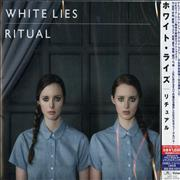 White Lies Ritual Japan CD album Promo