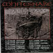 Click here for more info about 'Whitesnake - Japan Tour 1997 - pair of handbills'