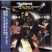 Click here for more info about 'Whitesnake - Live... In The Heart Of The City - Nice Price issue'