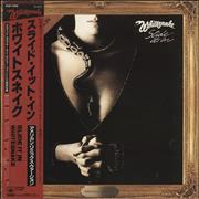 Click here for more info about 'Whitesnake - Slide It In - [US Remix] + Shrinkwrap'