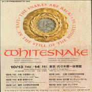 Click here for more info about 'Whitesnake - The Snakes Are Back! In The Still Of The Night '94'