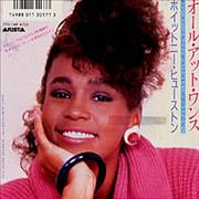Click here for more info about 'Whitney Houston - All At Once'