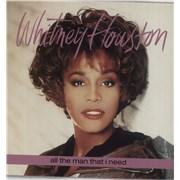"Whitney Houston All The Man That I Need UK 7"" vinyl"