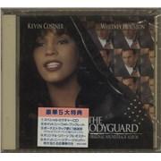 Whitney Houston Bodyguard Japan CD album