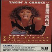 Click here for more info about 'Whitney Houston - Takin' A Chance'