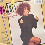 Click here for more info about 'Whitney Houston - Where Do Broken Hearts Go'
