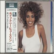Whitney Houston Whitney + Obi Japan Blu-Spec CDS