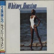 Click here for more info about 'Whitney Houston - Whitney Houston + Obi'