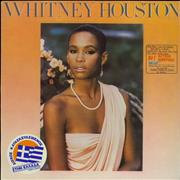 Whitney Houston Whitney Houston - Hype Flash Greece vinyl LP