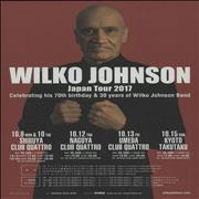 Click here for more info about 'Wilko Johnson - Japan Tour 2017'