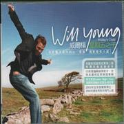 Click here for more info about 'Will Young - Friday's Child'