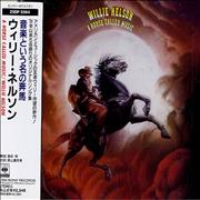 Click here for more info about 'Willie Nelson - A Horse Called Music'