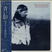 Click here for more info about 'Willie Nelson - Always On My Mind - Blue Obi'