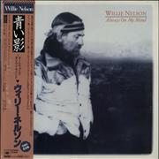 Click here for more info about 'Willie Nelson - Always On My Mind - Pink Obi + Booklet'