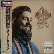 Click here for more info about 'Willie Nelson - The Sound In Your Mind - Promo Sample + Obi'