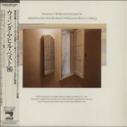 Click here for more info about 'Windham Hill - Sampler '86'
