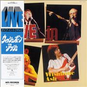 Click here for more info about 'Wishbone Ash - Live In Tokyo'