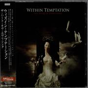 Click here for more info about 'Within Temptation - The Heart Of Everything'