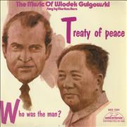 Click here for more info about 'Wlodek Gulgowski - Treaty Of Peace'