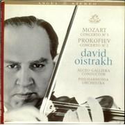 Click here for more info about 'David Oïstrakh - Mozart: Concerto No. 3 / Prokofiev: Concerto No. 2'