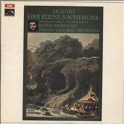 Click here for more info about 'Wolfgang Amadeus Mozart - Eine Kleine Nachtmusik'