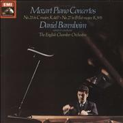 Wolfgang Amadeus Mozart Mozart Piano Concertos: No. 21 In C Major, K.467 · No. 27 In B Flat Major, K.595 UK vinyl LP
