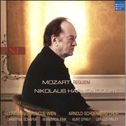Click here for more info about 'Wolfgang Amadeus Mozart - Mozart: Requiem in D minor, K 626 (Unfinished)'