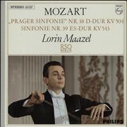 Click here for more info about 'Wolfgang Amadeus Mozart -