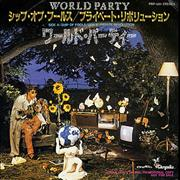 Click here for more info about 'World Party - Ship Of Fools'