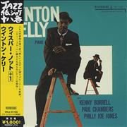 Click here for more info about 'Wynton Kelly - Wynton Kelly'