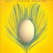 Click here for more info about 'XTC - Easter Theatre'