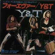 Click here for more info about 'Y&T - Forever'