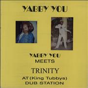 Click here for more info about 'Vivian Jackson - At (King Tubbys) Dub Station'