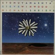 Click here for more info about 'Yamashta, Winwood & Shrieve - Go + booklet - EX'