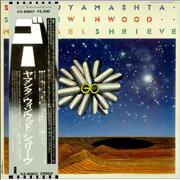 Click here for more info about 'Yamashta, Winwood & Shrieve - Go'