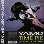 Click here for more info about 'Yamo - Time Pie Promotional Handbills - set of 7'