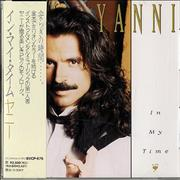 Click here for more info about 'Yanni - In My Time'