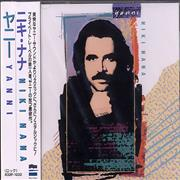 Click here for more info about 'Yanni - Niki Nana - Sealed'