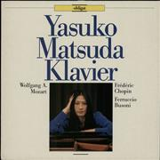 Click here for more info about 'Yasuko Matsuda - Yasuko Matsuda Klavier'