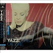 Click here for more info about 'Yazz - One On One'