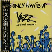 Click here for more info about 'Yazz - The Only Way Is Up'
