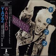 Click here for more info about 'Yazz - Wanted'