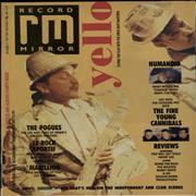 Click here for more info about 'Yello - Record Mirror'