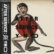 Click here for more info about 'Yellow Magic Orchestra - After Service - Red Vinyl'