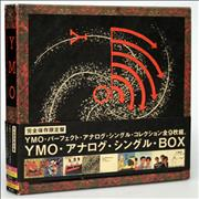 Click here for more info about 'Yellow Magic Orchestra - Analog Single Box'
